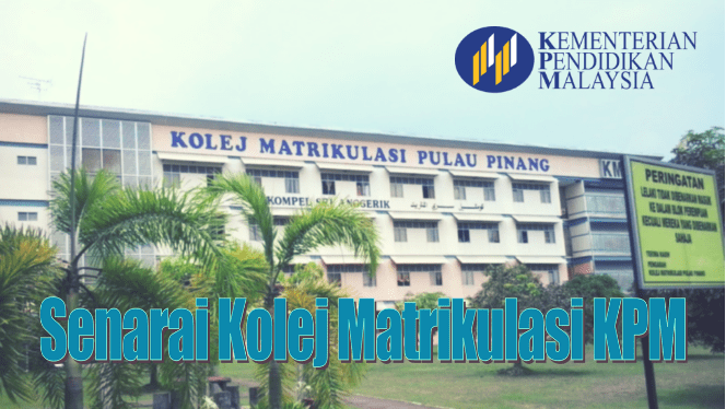Kolej Matrikulasi Pulau Pinang College University Kepala Batas Pulau Pinang Malaysia 4 Photos Facebook
