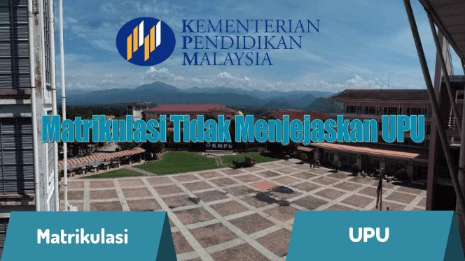 Tawaran Matrikulasi Tidak Jejaskan UPU